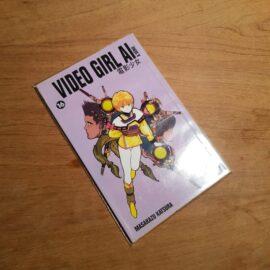 Video Girl Ai - Vol.16 (Mês dos Taurinos)