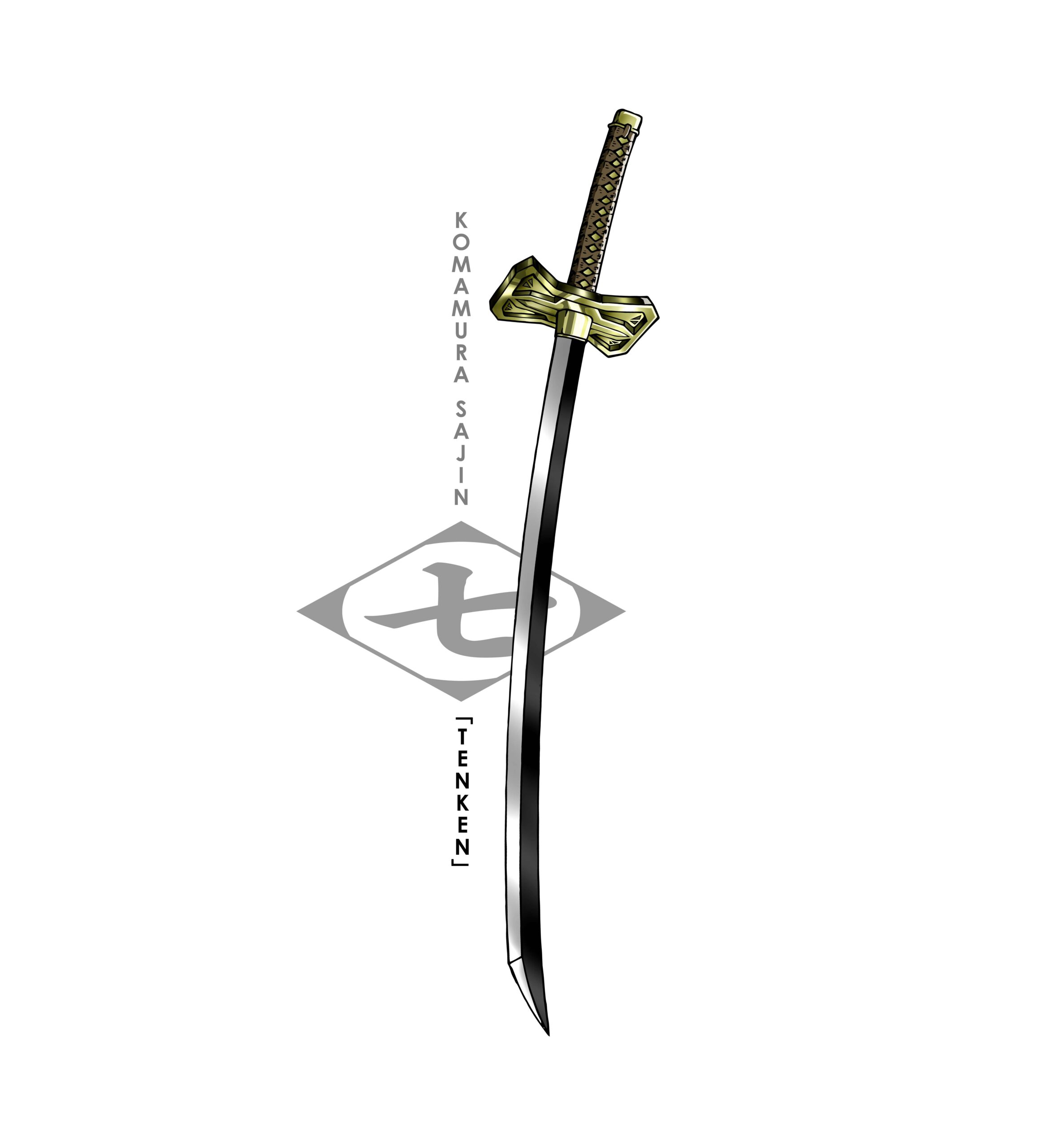 Adesivo - Komamura Sajin