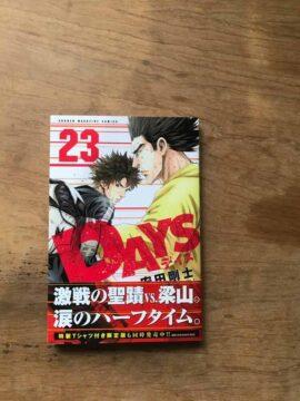 Days - JPN - Vol.23 (Lote É Fevereiro mas não é Carnaval)