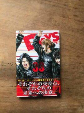 Days - JPN - Vol.33 (Lote É Fevereiro mas não é Carnaval)
