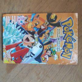 Pokémon Gold e Silver - Vol.7 (Lote Artes Marçoais)