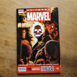 Universo Marvel - Nova Marvel - Vol.18 (Lote Unidos da Quarentena)