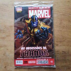 Universo Marvel - Nova Marvel - Vol.23 (Lote Unidos da Quarentena)