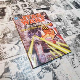 Star Wars - Uma Nova Esperança - Vol.4 (Lote Na Real Parece Verão Sempre)