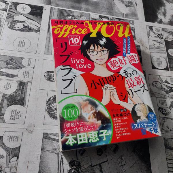 Office You - JPN - Vol.10 (Lote #111)