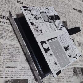 Bookcase Light Naruto